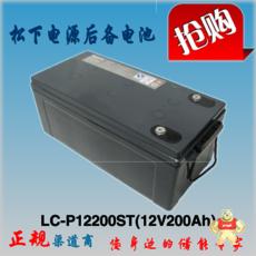 LC-P12200