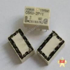 G6KU-2P-Y-DC3V