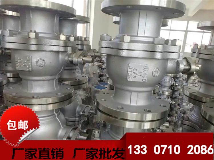 铸钢球阀  Q41H-16C 厂家直销 国标