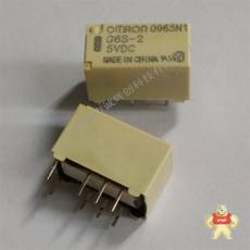G6S-2-DC5V
