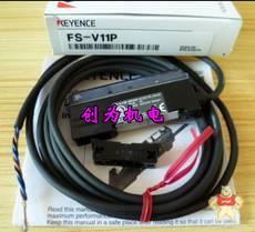 FS-V11P