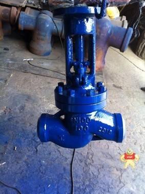 J61Y-P54 170V焊接式截止阀 高压截止阀 J61Y-P54