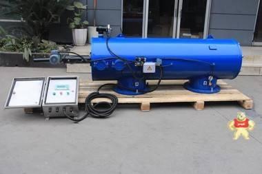 DAG-P型自动排污过滤器 自动排污过滤器 DAG-P
