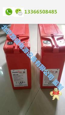 英国霍克蓄电池NP33-12R 霍蓄电池 12V33AH 价格 英国霍克蓄电池,霍克蓄电池,Enersys艾诺斯蓄电池,Genesis霍克蓄电池