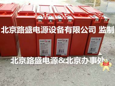 英国霍克蓄电池GFMH200厂家直销UPS\EPS直流屏专用 英国霍克蓄电池,霍克蓄电池,英国霍克电池,HAWKER霍克,Genesis霍克