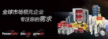霍克Genesis蓄电池G16EP/12V,16Ah 霍克蓄电池,英国霍克蓄电池,Genesis霍克蓄电池,英国Genesis霍克蓄电池,霍克电池