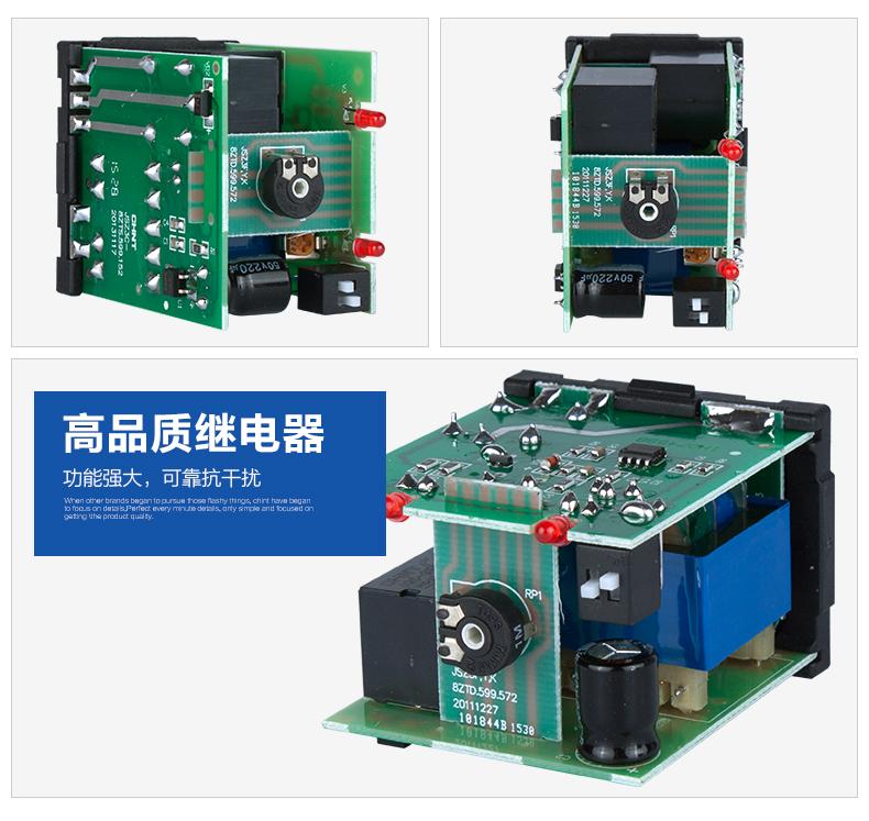 正泰通电延时时间继电器JSZ3A-A A-B AC220V 380V 110V 36V DC24V 正泰时间继电器,延时继电器,12v定时控制器,延时控制器220v