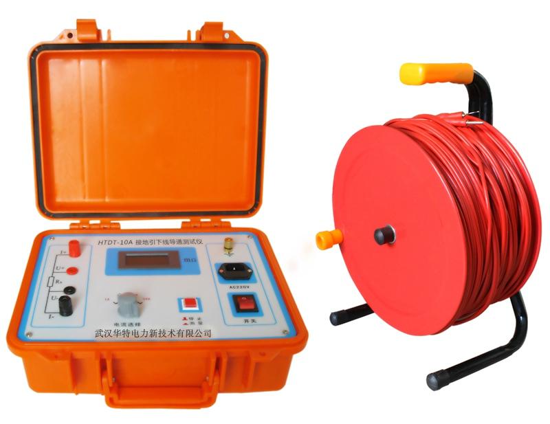 HTDT-10A接地引下线导通测试仪 接地线电阻测试仪  设备接地导通测试仪 HTDT-10A接地引下线导通测试,接地导通测试仪,设备接地线电阻