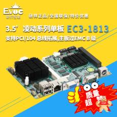 EC3-1813CLD2NA(B)-N455