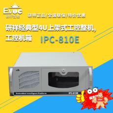 IPC-810