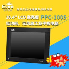 PPC-1005-01