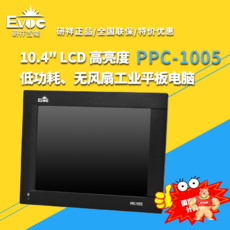 PPC-1005-02
