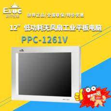 PPC-1261V-0503