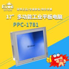 PPC-1781-0401