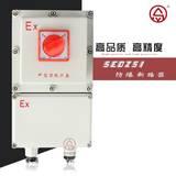 厂家直销 BDZ51系列防爆断路器 防爆配电箱