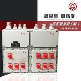 防爆检修动力箱非标定做防爆电箱质量最好的