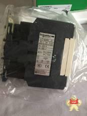 LC1D95M7C