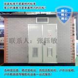 哈尔滨泰鑫YBM-160KVA欧式箱变 箱式变压器价格 求购景观式箱变价格
