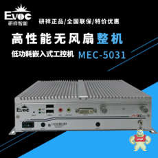 MEC-5031
