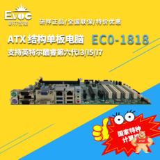 EC0-1818