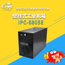 IPC-6805E