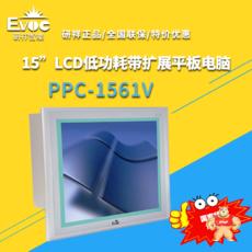 PPC-1561V