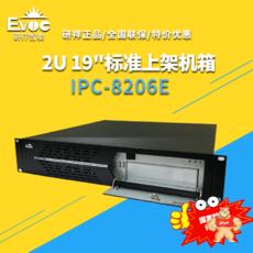 IPC-8206E