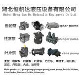 齿轮泵 gear pump  高压齿轮泵