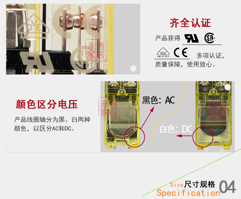 IDEC和泉继电器 薄型继电器 24VDC 8A 8脚 RJ2S-CL-D24 RJ25 RJ2S-CL-D24