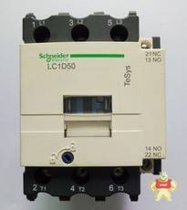 LC1D50