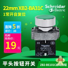 XB2-BA31C