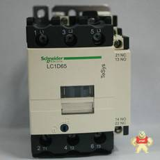 LC1D65