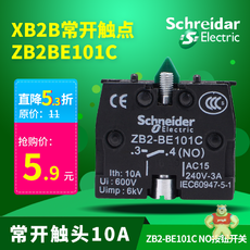 ZB2BE101C