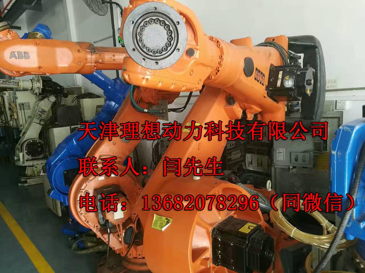 红桥区汽车座椅点焊机器人出租 安川打磨机器人 二手管板点焊机器人,二手工业点焊机器人,二手机械手,点焊机器人,管道点焊机器人