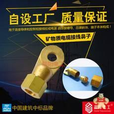 CYE-25mm