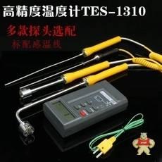 TES-1310