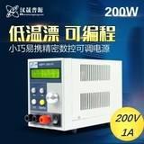 汉晟普源hspy200V1A程控电源 精度高 记忆存储 带通讯 开关机零冲击