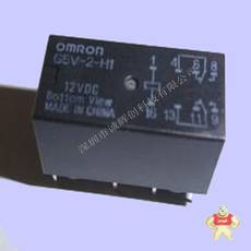 G5V-2-H1-DC12V