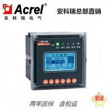 ARCM200L-UI