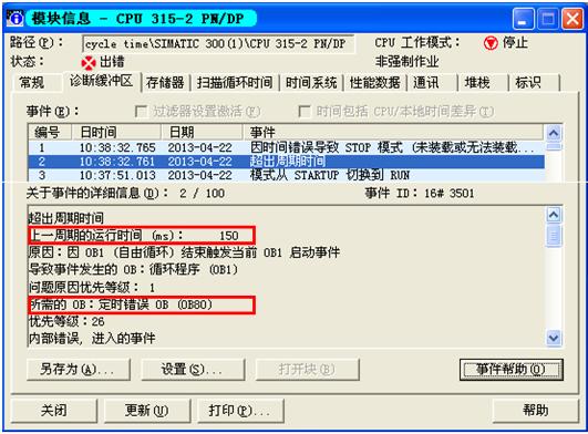 6ES72142AD230XB8西门子CPU226XPCN晶体管6ES7214-2AD23-OXBB 西门子变频器价格,西门子代理商,西门子触摸屏,西门子编程电缆,西门子200-300-400模块