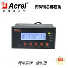 ARCM200BL-J1