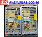 全新原装 台湾明纬电源 LRS-200-36 超薄机壳 工业电源 200W 36V