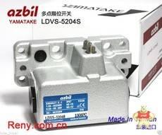 LDVS-5204S