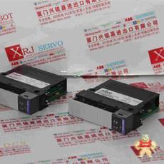 3HAC021892-001