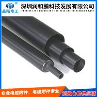 阻燃热缩管,三倍热缩管,挂胶中壁管,带胶厚壁管