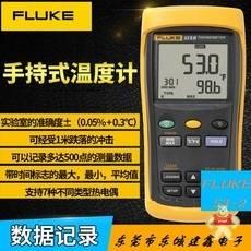 FLUKE51-2