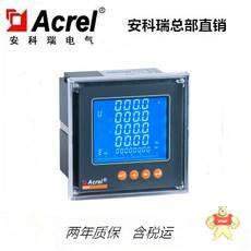 ACR320EL
