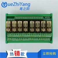 热销TL10A-8RR-3 8路二开二闭采用和泉继电器模组 PLC放大板 批发