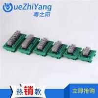 促销买10送1 220V6路10A继电器模组 6路220V日式继电器模组一开粤之阳