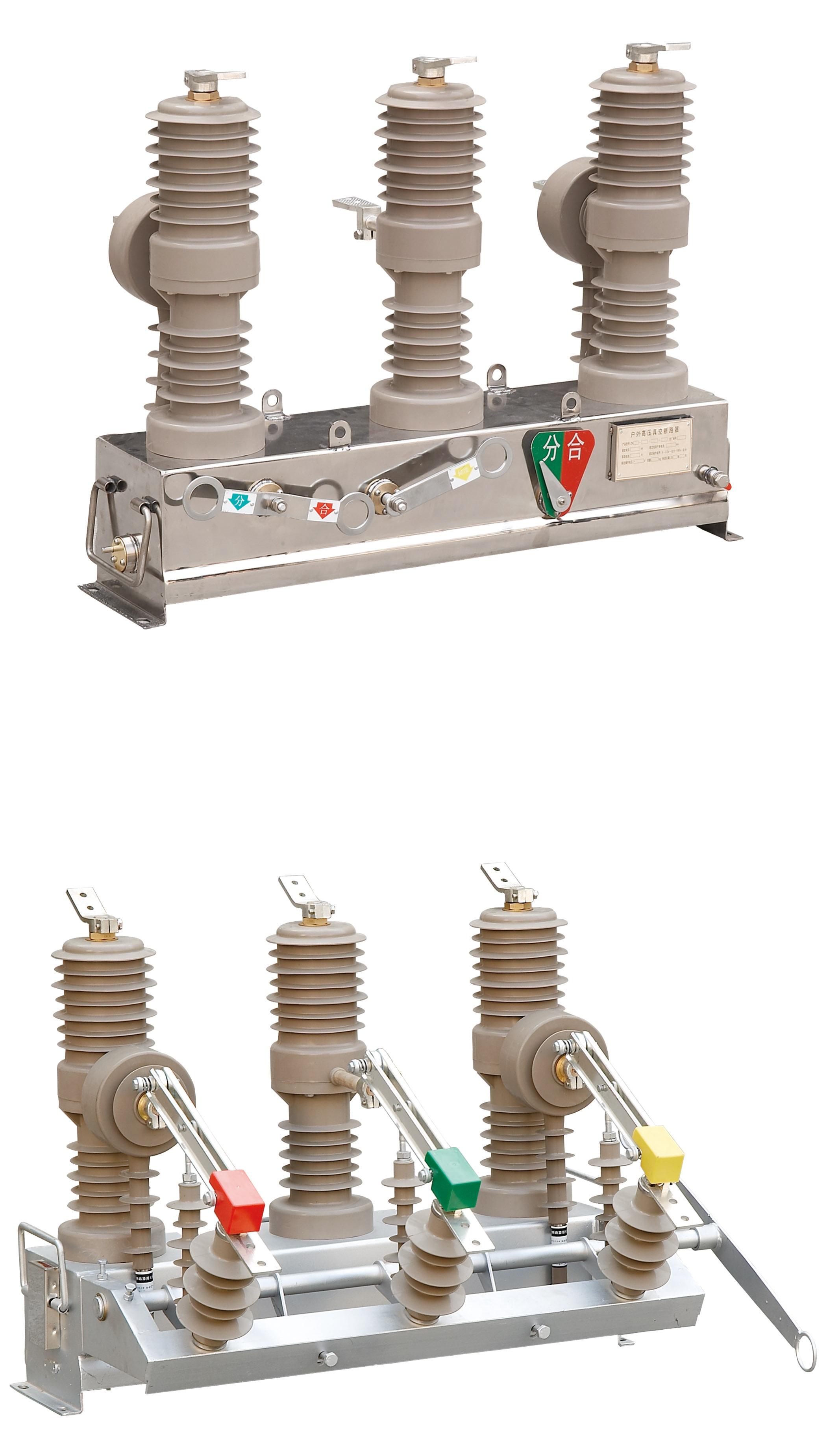 ZW32-12高压真空断路器厂家  河南户外断路器价格 户外断路器,柱上断路器,断路器价格,断路器厂家,智能断路器